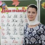 Шестакова Екатерина Андреевна